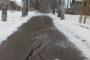 Запланирован ли на 2018 год ремонт тротуаров в Нововятске?