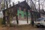 Когда снесут деревянные дома на улице Коммунистической?