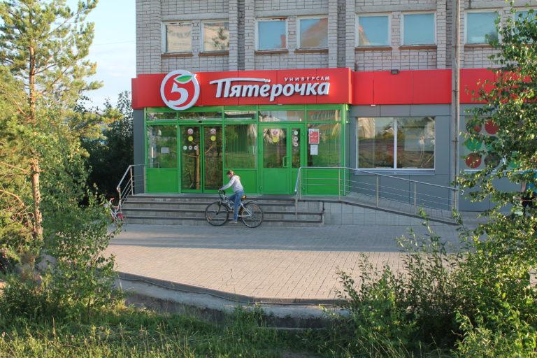 Статьи Выбор киров адреса магазина пятёрочка в районе площади лепсе этим