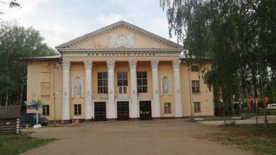 Дом культуры Россия