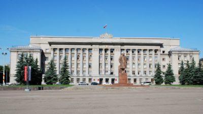 http://ngo-kirov.ru/
