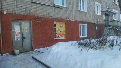 магазин Пушкина 32а