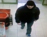 Сотрудники полиции ищут мужчину, подозреваемого в краже из магазина в Радужном
