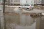 Когда на улице Орджоникидзе сделают ливневую канализацию?