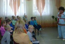 Радужнинских дошкольников пригласили на День открытых дверей в библиотеку
