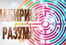 В Нововятске состоится премьера интеллектуальной игры