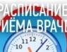 Жителей Федяково приглашают проверить свое здоровье