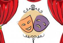 Дом культуры «Маяк» приглашает на спектакль «Звездный мальчик»