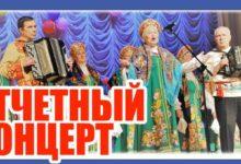 Хор ветеранов НЛК приглашает на отчетный концерт