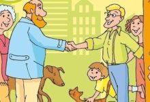 Активисты ТОС Пушкина, 40 приглашают нововятичей отметить День соседей