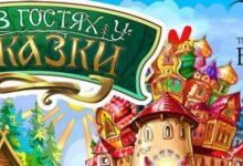 Дом культуры «Россия» приглашает на семейный отдых