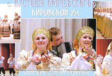 Дом культуры «Россия» приглашает на концерт»Я честью этой дорожу»