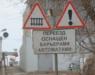 Александр Чурин о строительстве тоннеля в Нововятске: движение перекрывать не понадобится