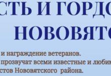 Дом культуры «Россия» приглашает пожилых людей на праздничный концерт