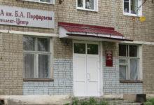 В Нововятске пройдет акция «Знаем, читали!»