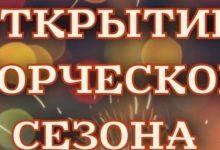 В ДК «Россия» выступят победители конкурсов различного уровня